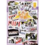 SKE48学園 DVD-BOX V [DVD]