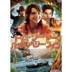 トム・ソーヤー&ハックルベリー・フィン(DVD)
