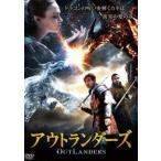 アウトランダーズ [DVD]