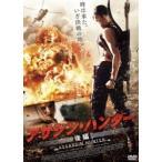 アサシン・ハンター 後編(DVD)
