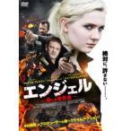 エンジェル 哀しき復讐者(DVD)