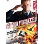 スターファイター 未亡人製造機と呼ばれたF-104 [DVD]