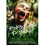 デッドウォーカー・インフェルノ(DVD)