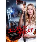 エンドレス ナイトメア  DVD