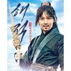 パイレーツ ブルーレイ スペシャルBOX(Blu-ray)