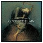 鬼束ちひろ / GOOD BYE TRAIN 〜ALL TIME BEST 2000-2012 [CD]
