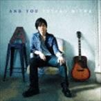 三浦祐太朗 / AND YOU(期間限定スペシャルプライス盤) [CD]
