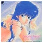 きまぐれオレンジ☆ロード 第9巻(CD)