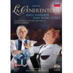 ロッシーニ:歌劇《ラ・チェネレントラ》(DVD)