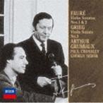 アルテュール・グリ.../フォーレ:ヴァイオリン・ソナタ第1番・第2番 グリーグ:ヴァイオリン・ソナタ第3番(限定盤) ※再発売(CD)