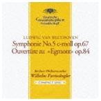 ヴィルヘルム・フルトヴェングラー(指揮)/ベートーヴェン: 交響曲第5番《運命》 《エグモント》序曲(CD)
