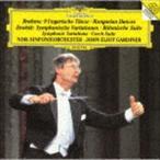 ブラームス:ハンガリー舞曲集/ドヴォルザーク:交響的変奏曲、チェコ組曲 ユニバーサル ミュージック UCCG-52193