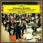 クラウディオ・アバド(cond)/ブラームス:交響曲第1番 大学祝典序曲(CD)