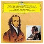 サルヴァトーレ・アッカルド(vn)/パガニーニ:ヴァイオリン協奏曲第1番・第2番≪ラ・カンパネラ≫(CD)