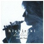 東儀秀樹/hichiriki ballad(SHM-CD)(CD)