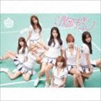 AOA/胸キュン(初回限定プレス盤Type B/Cutie Ver.)(CD)
