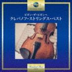 ��������ХΥա����ȥ�����ӥ������ӥ��������ХΥա����ȥ�����٥���(CD)