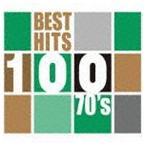 ベスト・ヒット100 70's(スペシャルプライス盤)(CD)