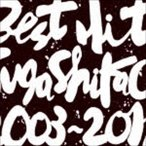 スガシカオ / BEST HIT!! SUGA SHIKAO 2003-2011 [CD]