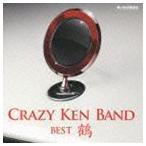 クレイジーケンバンド/クレイジーケンバンド・ベスト 鶴(通常盤)(CD)