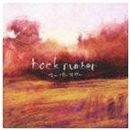 back number/スーパースター(CD)