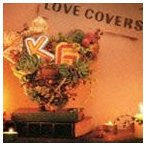 KG / LOVE COVERS [CD]