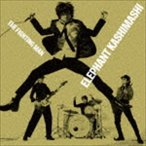 エレファントカシマシ/All Time Best Album THE FIGHTING MAN(初回限定盤/2CD+DVD)(CD)