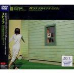 ソラトビデオ・カスタム~VIDEO CLIP CHRONICLE 1991-2001~ DVD
