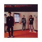 スピッツ/ジャンボリー・デラックス〜LIVE CHRONICLE 1991-2001〜(DVD)