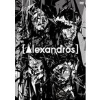 """Alexandros live at Makuhari Messe""""大変美味しゅうございました""""(通常盤)(DVD)"""