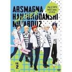 アルスマグナ 〜半熟男子の野望2 HYPER〜(Vol.2) [DVD]