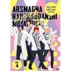 アルスマグナ 〜半熟男子の野望2 HYPER〜(Vol.4) [DVD]
