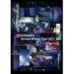 RADWIMPS LIVE DVD「Human Bloom Tour 2017」(通常盤)(DVD)