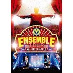Mrs.GREEN APPLE/ENSEMBLE TOUR 〜ソワレ・ドゥ・ラ・ブリュ〜 (初回仕様) [DVD]