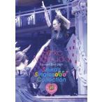 "松田聖子/Pre 40th Anniversary Seiko Matsuda Concert Tour 2019""Seiko's Singles Collection""(初回限定盤)"