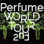 Perfume WORLD TOUR 2nd(DVD)