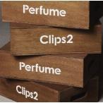 Perfume Clips 2(通常盤)(DVD)