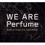 WE ARE Perfume -WORLD TOUR 3rd DOCUMENT(初回限定盤)(DVD)