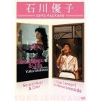 石川優子/Street Magic & Clips/ファイナルコンサート 愛を眠らせないで(DVD)