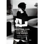 原田知世/MELTING SUN & ICE MOON(DVD)