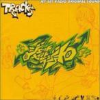 (ゲーム・ミュージック) ジェット・セット・ラジオ(オリジナル・サ(CD)
