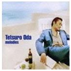 織田哲郎/MELODIES(CD)