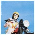 インディゴ地平線(SHM-CD)