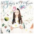 柴咲コウ / リリカル*ワンダー(通常盤) [CD]