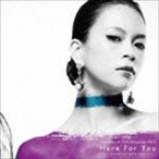 小柳ゆき/The Best of Yuki Koyanagi 2015 Here For You 〜Universal Selection〜(CD+DVD)(CD)