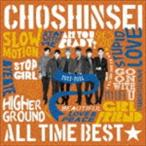 超新星 / ALL TIME BEST☆2012-2016 [CD]