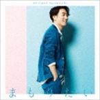 村上佳佑/まもりたい(初回盤/CD+DVD)(CD)