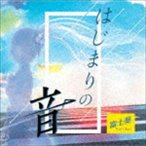 富士葵 / タイトル未定(通常盤) [CD]