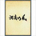 湘南乃風 / 湘南乃風 〜四方戦風〜(初回限定盤/CD+DVD) [CD]