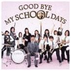 DREAMS COME TRUE+オレスカバンド+多部未華子+FUZZY CONTROL / GOOD BYE MY SCHOOL DAYS [CD]